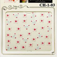 Наклейки для Ногтей Самоклеющиеся 3D Nail Sticrer CH-1-03 Цветы Белые, Маникюр