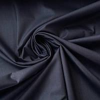 Ранфорс однотонный тёмно-серый (графитовый), ш. 240 см