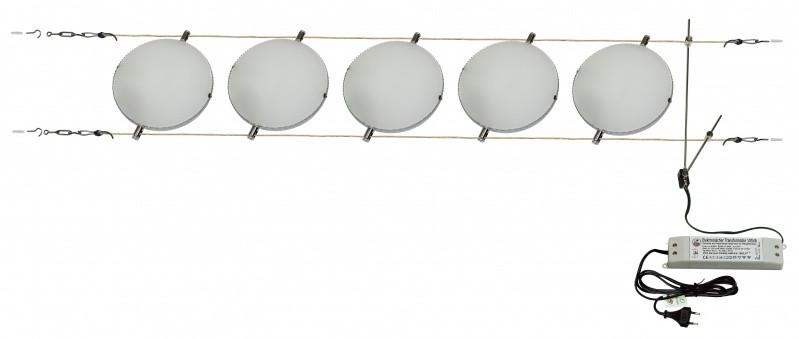 HTL-75/5 светильник струнный (система)
