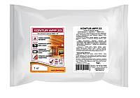 Антисептик-антипирен, огнебиозащита сухой KONTUR-WFP-33 (1кг) ХМХА-1110