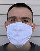 Маска для обличчя захисна багаторазова біла