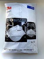 Маска-респиратор 3М VFlex FFP2 9152 белый