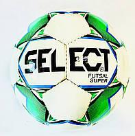 Мяч футзал №4 ST SUPER ламинированный (без отскока), фото 1