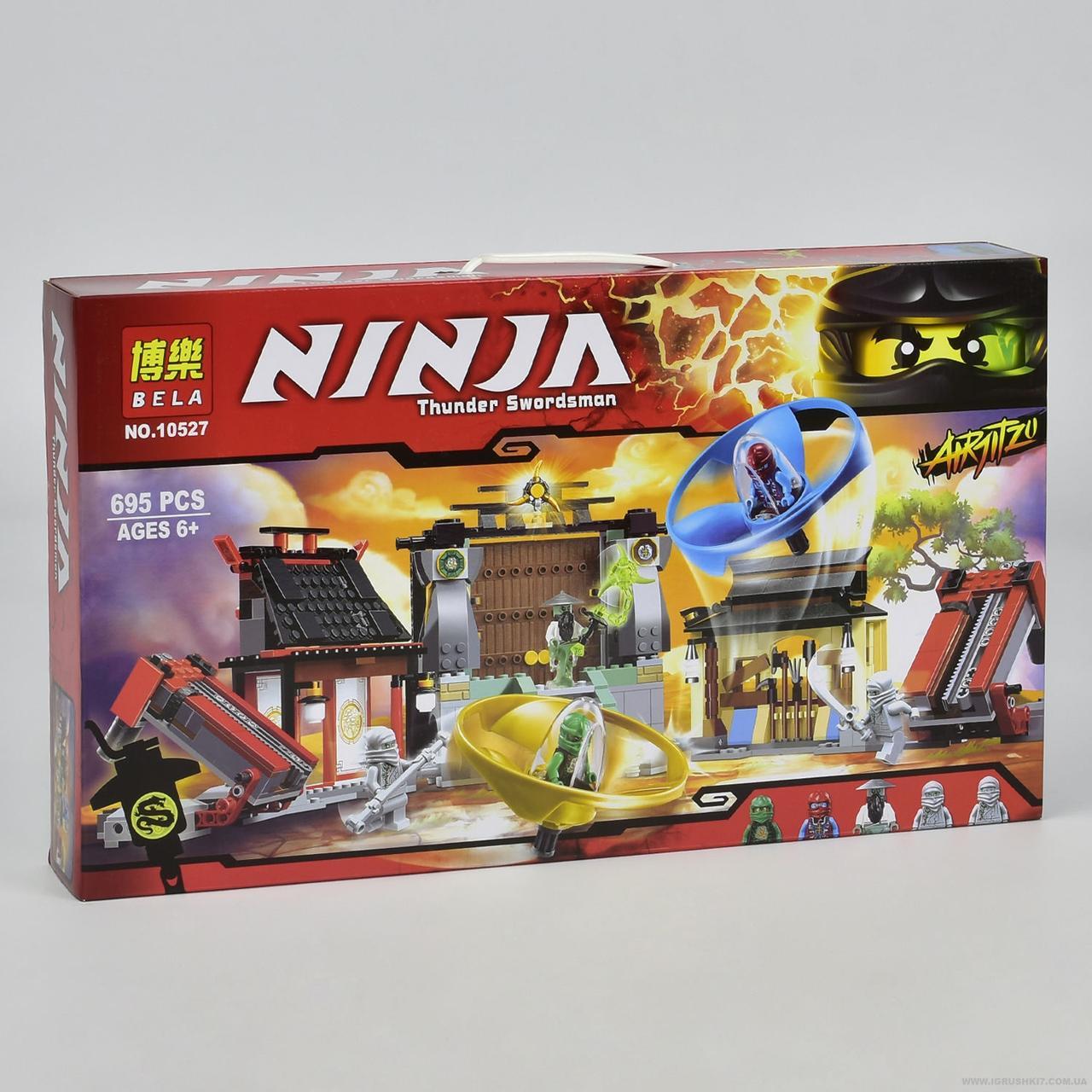 """Конструктор NINJA 10527 """"Аэроджитцу: Поле битвы"""" 695 деталей"""