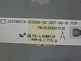 Светодиодные LED-линейки LED39D07(A_B)-ZC23AG-02 (матрица JE400D3HE1N)., фото 3