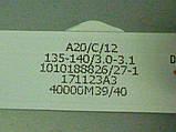 Светодиодные LED-линейки LED39D07(A_B)-ZC23AG-02 (матрица JE400D3HE1N)., фото 4