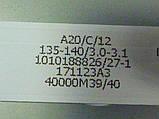 Светодиодные LED-линейки LED39D07(A_B)-ZC23AG-02 (матрица JE400D3HE1N)., фото 7