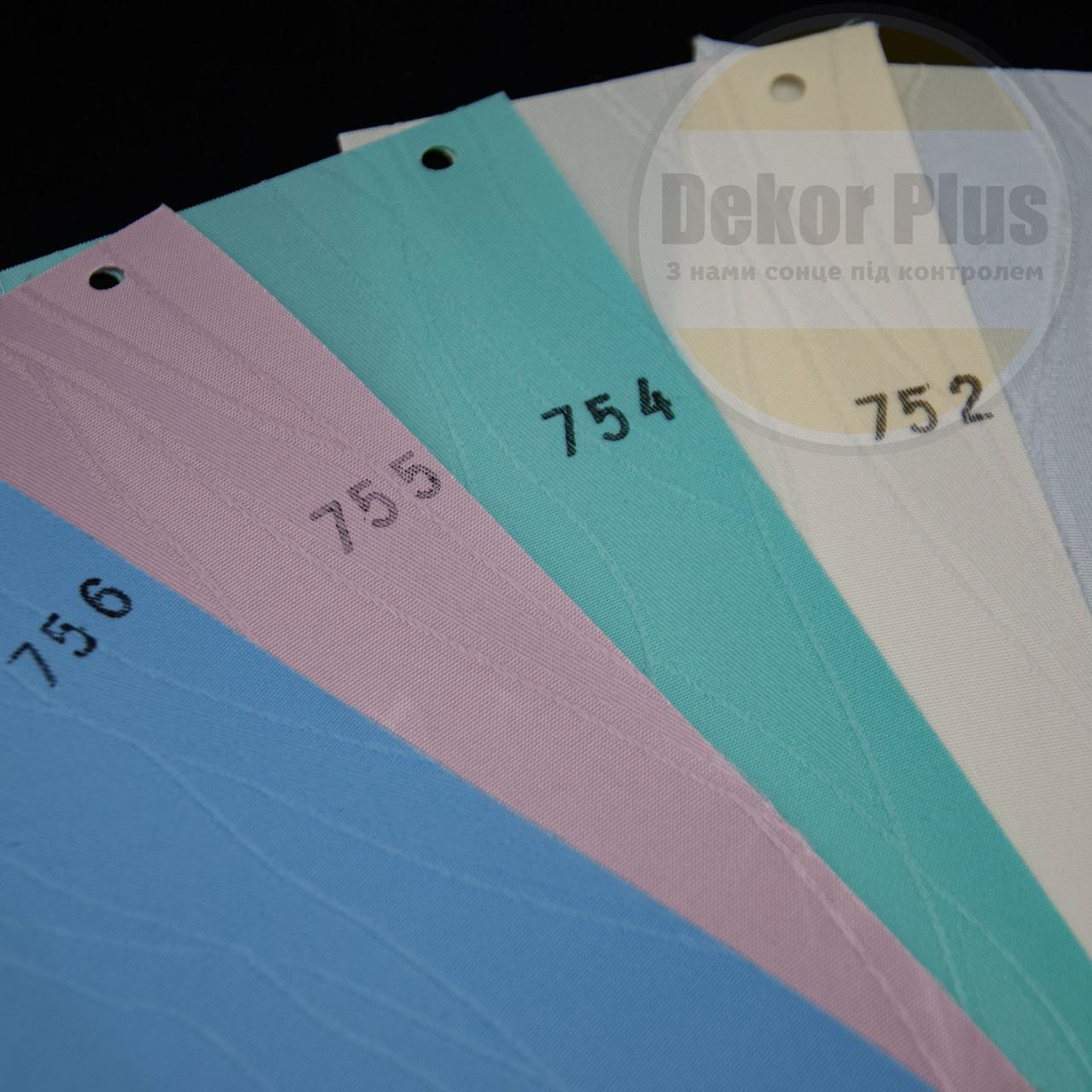 Вертикальні жалюзі Polonez 89мм (5 варіантів кольору)