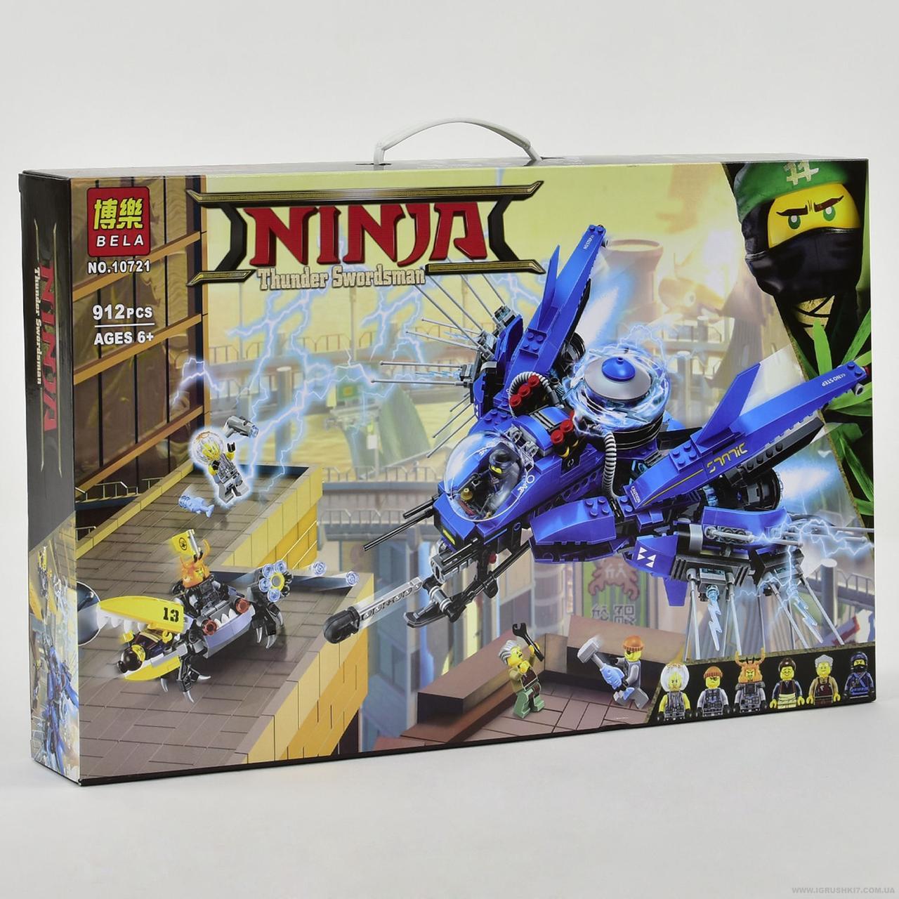 Конструктор NINJAGO 10721 Самолет-молния Джея 918 деталей