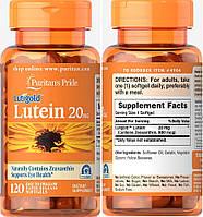 Puritan's Pride, Лютеин, Lutein, 20 мг, 120 капсул