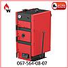Котел твердотопливный METAL-FACH RED LINE PLUS - 40 кВт (Польша)