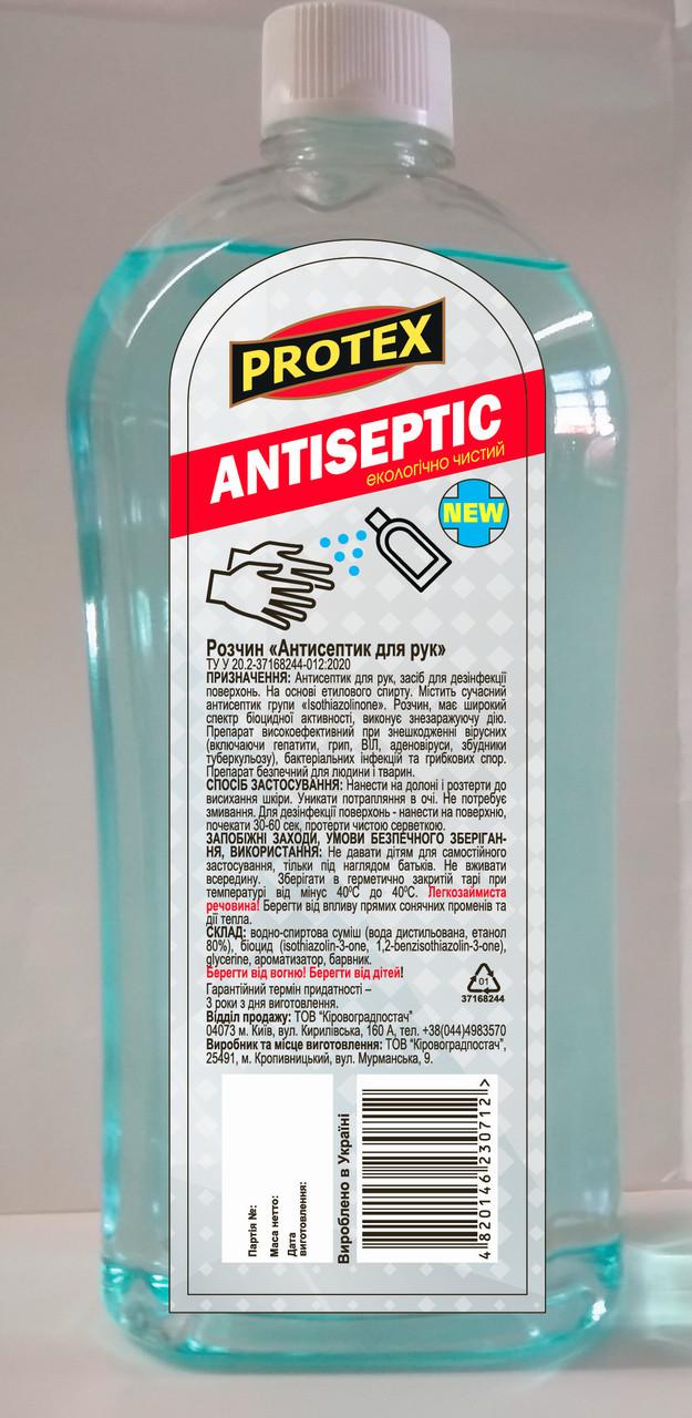 """Раствор """"Антисептик для рук"""" ТМ  Protex  (700г) (тара: 1,0 л; PET)"""