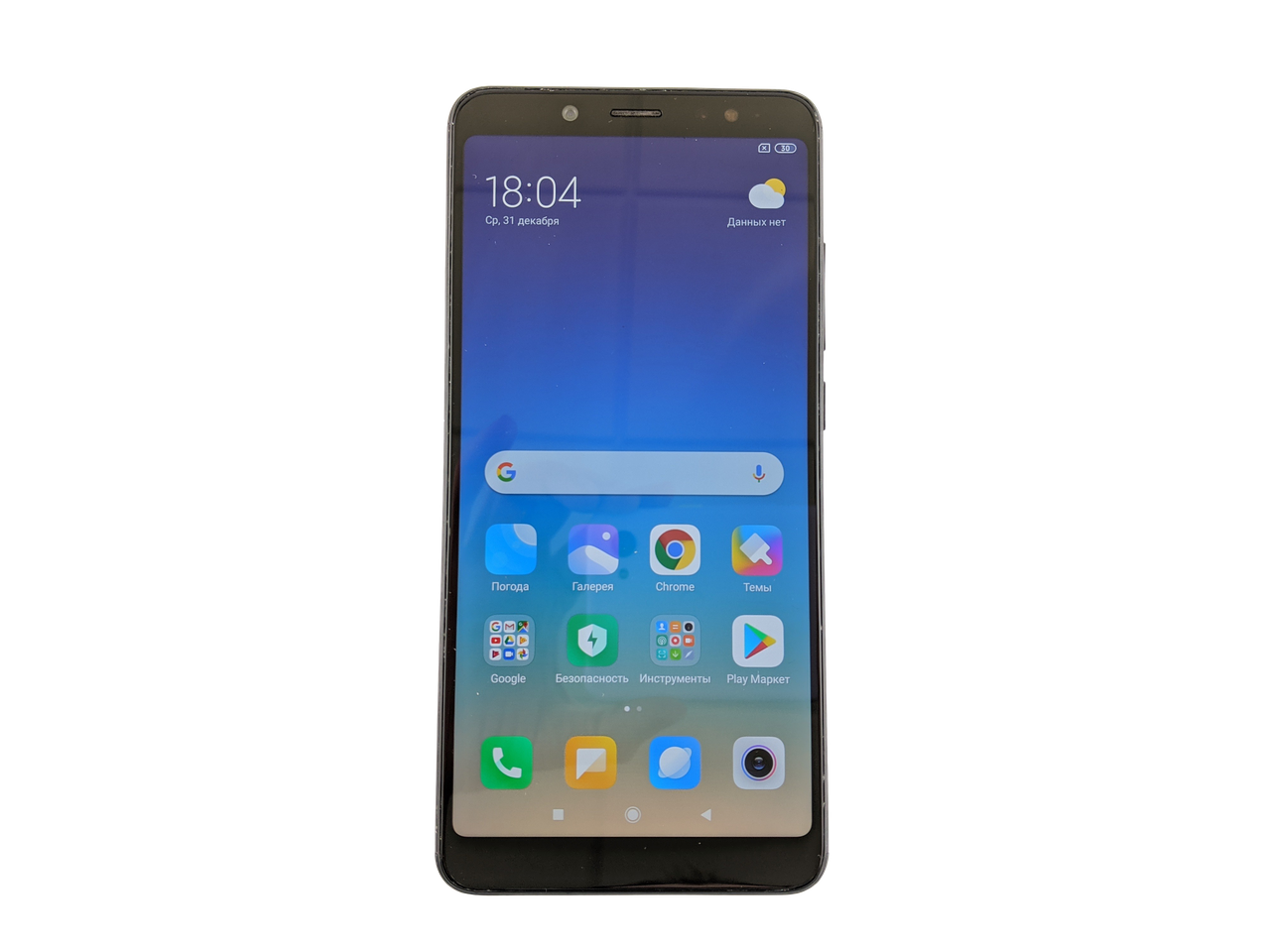 Xiaomi Redmi Note 5 4/64GB Black Grade C Б/У