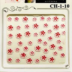 Наклейки для Ногтей Самоклеющиеся 3D Nail Sticrer CH-1-10 Цветы Красно-Белые, Маникюр, Дизайн Ногтей.
