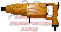 Пневмогайковерт ИП-3130 (Ручной пневматический гайковёрт)