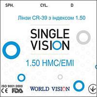 Линза CR-39 c индексом 1,5 HMC+EMI (Есть астигматика) World Vision, линзы  для  зрения с зеленым бликом, фото 1