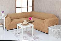 Чехол натяжной на угловой диван без оборки  MILANO песочный 203. Чехол полностью обтянет ваш диван!!!