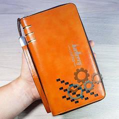 SK-3003-0025 Orange