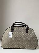 Бежевая дорожная сумка для ручной клади текстильная