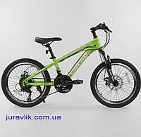 """Детский двухколесный велосипед 20 дюймов""""CORSO"""" 98627 Салатовый"""