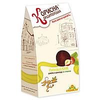 """Конфеты в шоколаде """"Ореховый Бум"""" со стевией, 150 г от ТМ """"Корисна Кондитерська"""""""