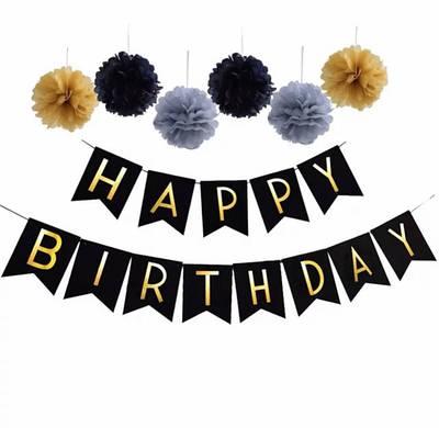 """Гирлянды """"Happy Birthday"""""""