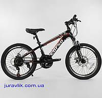 """Детский двухколесный велосипед 20 дюймов""""CORSO""""98816 Черный"""