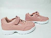 Детские кроссовки для девочки р 33 34
