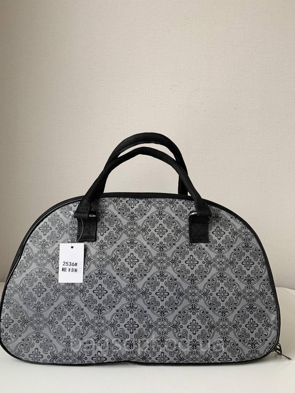 Маленькая женская дорожная сумка саквояж текстильная серая
