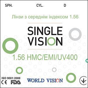 Витончена лінза з покриттям HMC+EMI індекс 1.56, з зеленим відблиском. (Є астигматика) World Vision (Корея)