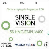 Линза для очков индекс 1.56 с покрытием HMC+EMI+UV-400. (Есть астигматика) World Vision (Корея)