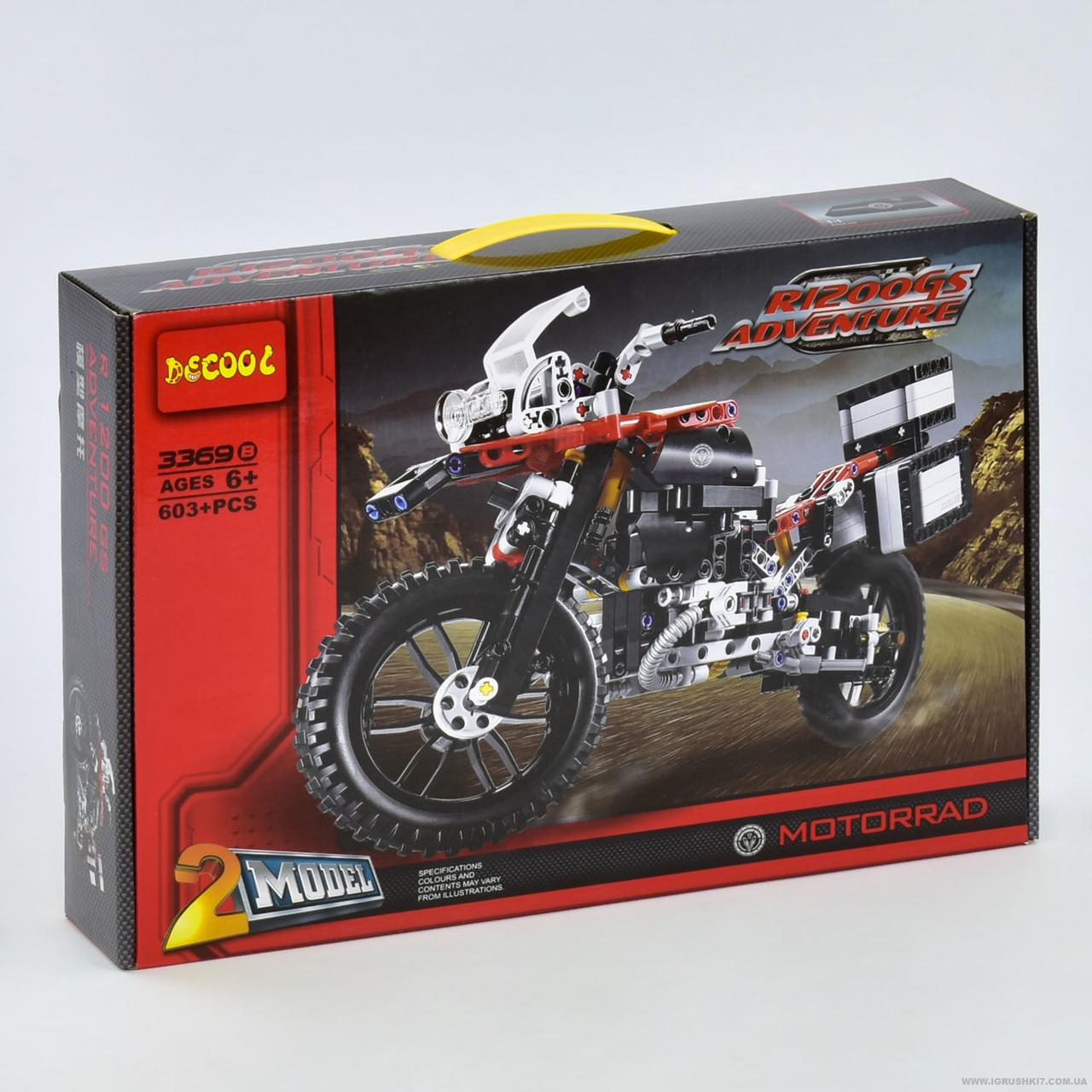 Конструктор 3369 B Decool Мотоцикл 603 детали