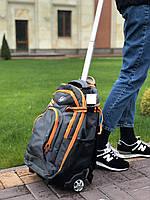 Дорожная сумка-рюкзак на колесах с выдвижной ручкой Серая