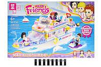 Детский пластиковый блочный конструктор Friends Френдс «Вечеринка на катере»., фото 1