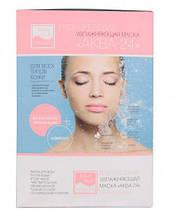 """Гидрогелевая увлажняющая маска для всех типов кожи """"Аква 24"""", Beauty Style"""