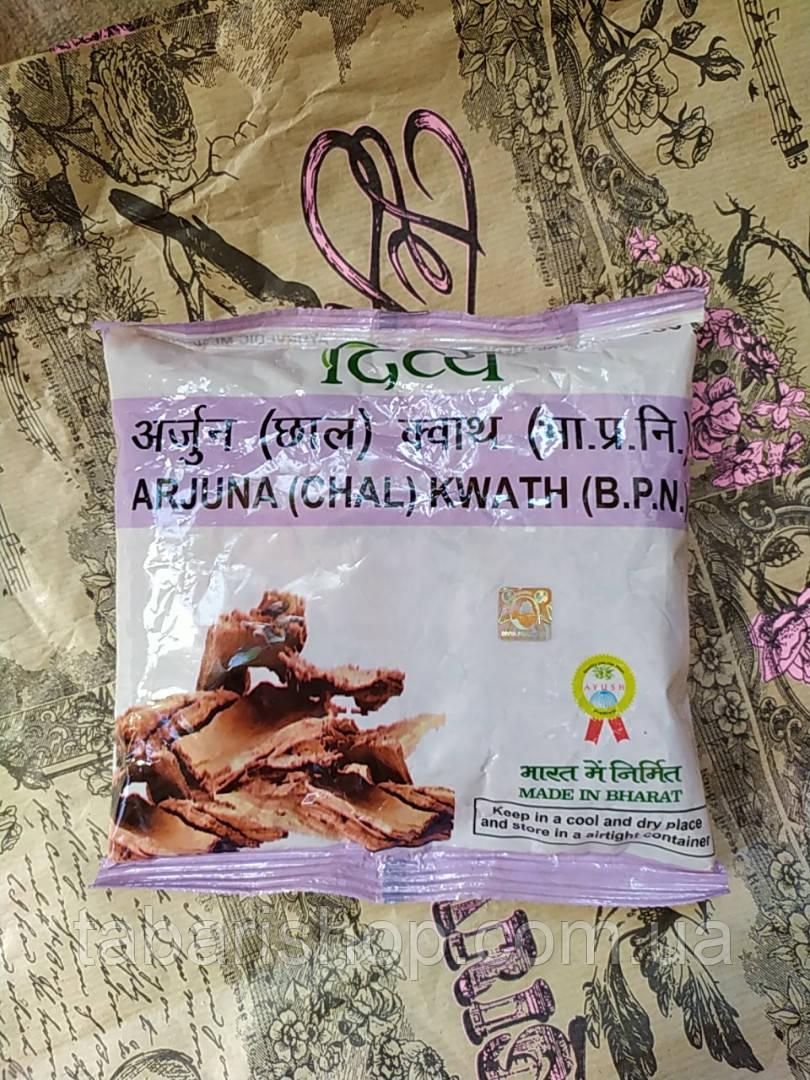 Арджун Кватх Патанджали, Arjun Kwath Patanjali, 100 г