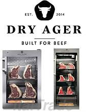 Шкафы для созревания мяса DRY AGER (Германия)