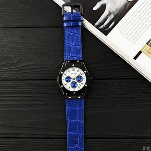Skmei 9157 Blue-Black-White, фото 2