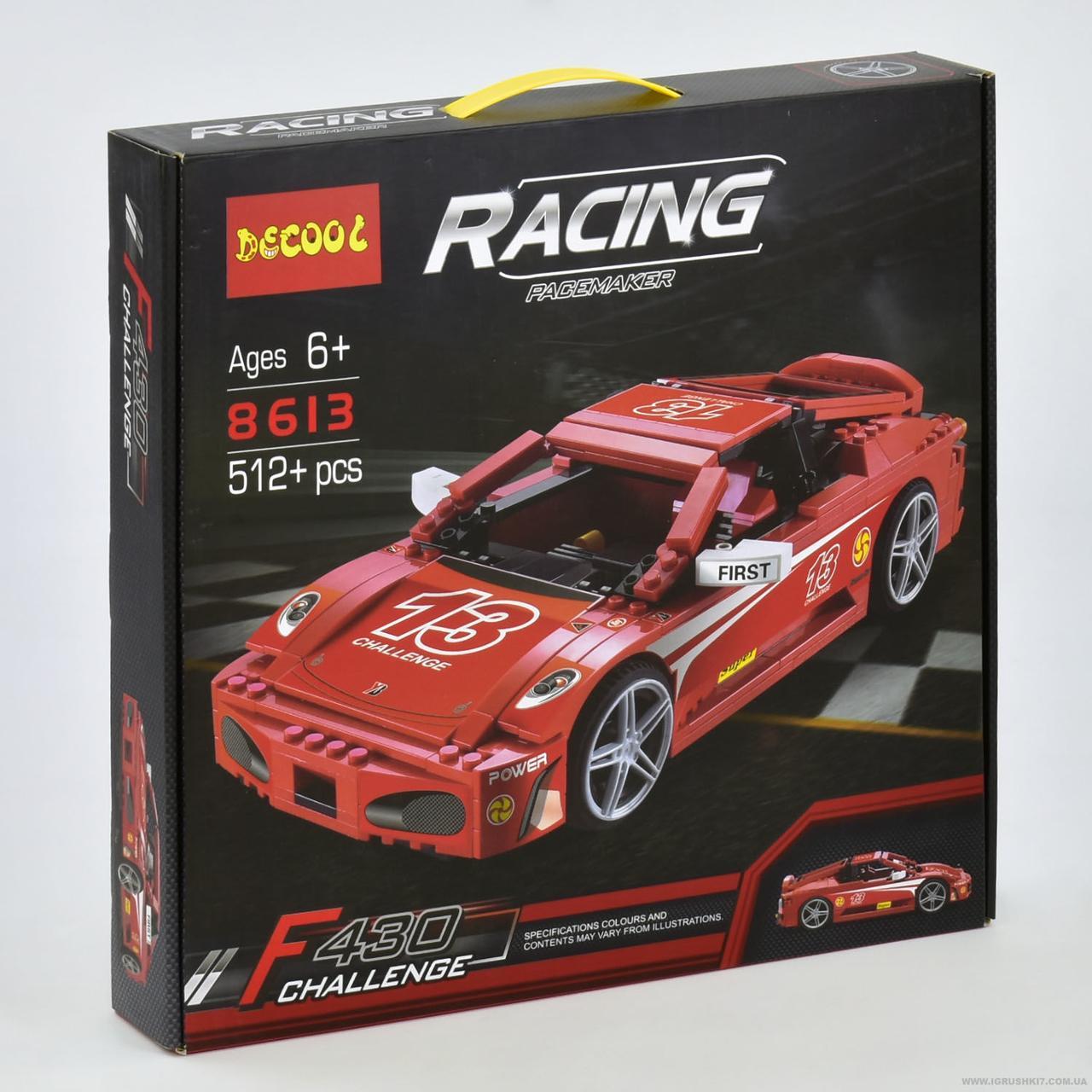 Конструктор 8613 Decool Racing 512 деталь