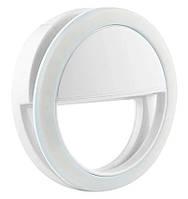 Селфи-кольцо для телефона, Вспышка-подсветка, SmartTech - белое