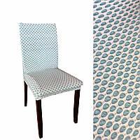 Турецкий чехол на стул Голубой, фото 1
