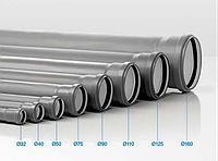 Труба канализационная монтажная PP3 Valsir ∅40 L=150 мм