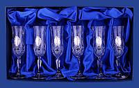 Набор бокалов для шампанского 300 мл Suggest 690036 Италия 6шт.