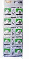 Алкалінова батарейка-таблетка T&E LR621 / 364 / G1 1.55 V