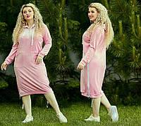 Модные платья для девушек, велюровые платья Plus Size оптом