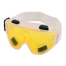 Очки защитные Vision Контраст линза жёлтая с непрямой вентиляцией   VTR (Украина) ZO-0041