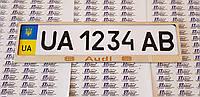 Рамка номерного знака из нержавеющей стали с логотипом AUDI (Премиум Сегмент)