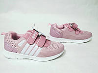 Кроссовки для девочки р 27 28 31