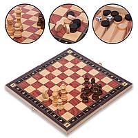 Шахматы, шашки, нарды 3 в 1 деревянные с магнитом ZC029A (фигуры-дерево, р-р доски 29см x 29см)