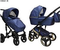 Детская универсальная коляска 2в1 Mikrus Hugo Gold 38 (Синий)